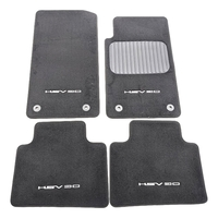 "Genuine HSV - VF GenF GenF2 ""HSV 30"" Years - Holden Commodore Sedan Wagon Carpet Floor Mats Front & Rear"